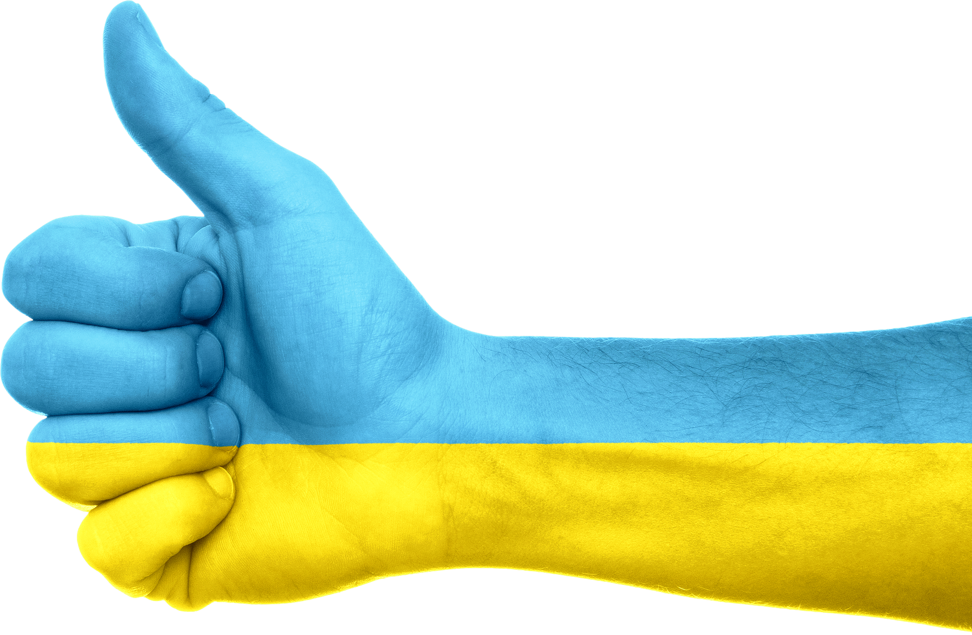 ukraine-643635_1920